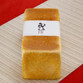 ベーカリーホルン<br>生食推奨高級食パン
