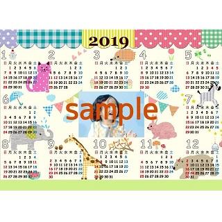 〆切間近!!<br>【キムラタン】オリジナルフォトカレンダープレゼント