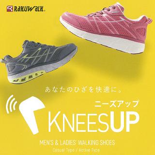 【婦人靴】足の健康WEEK✿ニーズアップ!相談販売会♪