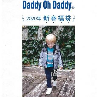 【Daddy Oh Daddy】2020年福袋