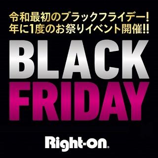 Right-on<br>BLACK FRIDAY