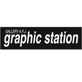 【グラフィックステーション】スプリングフェア