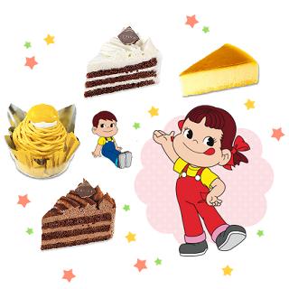 【不二家】期間限定<br>人気の商品を食べ比べてみよう!