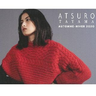8月29日(土)START<br>ATSURO TAYAMA