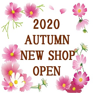 2020 AUTUMN NEW SHOP OPEN!!
