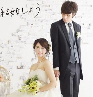 フォトスタジオスマイリー<br>写真館で結婚しよう!!