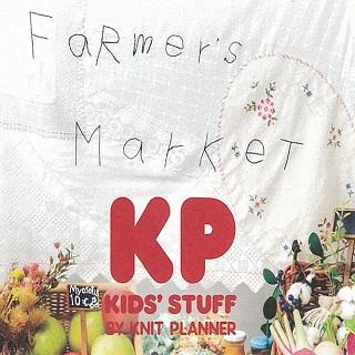 【KP】オータムフェア