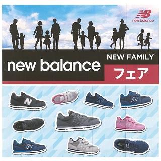 "SPC秋の""newbalance""フェア開催中!"