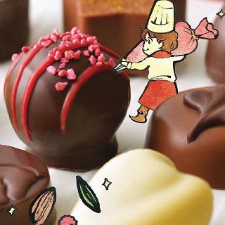 バレンタインショコラショップ<br>Marchѐ du Chocola!