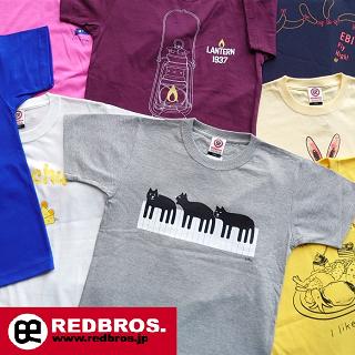 ≪期間限定≫<br>【REDBROS.】Tシャツ販売会