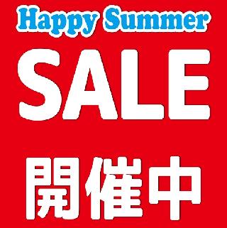 【パステル】HappySummer SALE開催中