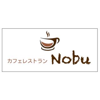 【カフェレストランNobu】<br>臨時休業のお知らせ