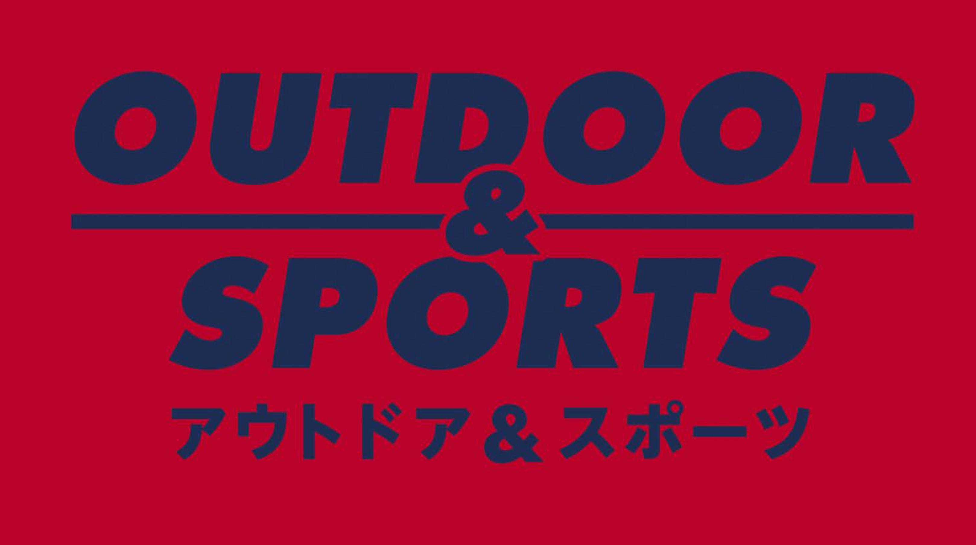 スポーツ&アウトドアショップ