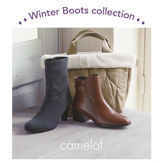 【キャメロット】Winter Boots collection