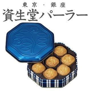 【銀座 資生堂パーラー】