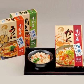 【岩手県産】中村家炊き込みご飯の素