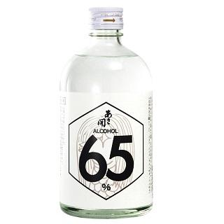 【あさ開】消毒用アルコール65%