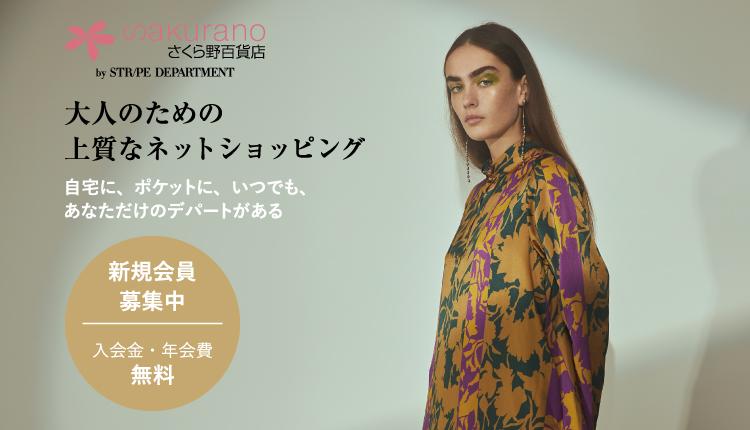 さくら野百貨店 by STRIPE DEPARTMENT